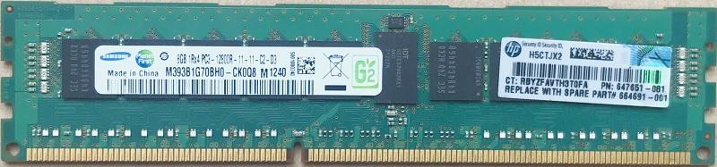 HP 664691-001 Memory - 8GB DDR3 SDRAM MEMORY MODULE